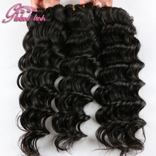 virgin Hair Products Malaysian Deep Wave,3Pcs  Black Curly Bundle,Unprocessed Malaysian Curly Wavy Weave