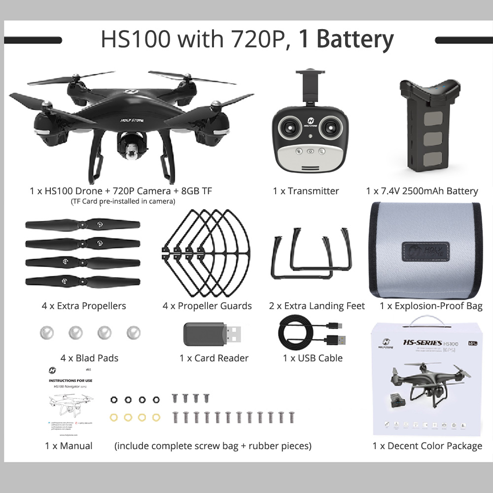 HS100-720P