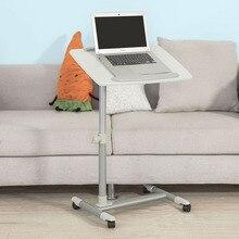 SoBuy регулируемая высота дома стол для кормления, кровать диван боковой стол, ноутбук стол офисная мебель FBT07N2-W