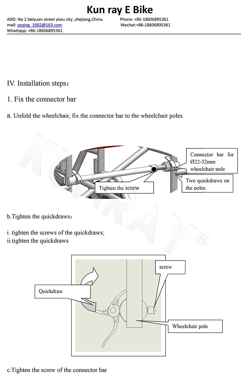 B2 instruction-2
