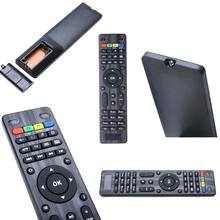 Замена пульта дистанционного управления для MAG254 MAG250 255 260 261 270 IP tv Box Черный пульт дистанционного управления(China)
