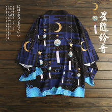 Japanischen lose bademantel Sterne follwoing klingelton dunkelblau farbe haori sommer Sonnenschutz kimono Literatur und kunst cosplay frauen