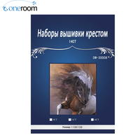 Handsome Horse With Long Hair Chinese Stitch DIY 14CT Similar DMC Cross Stitch Sets For Embroidery