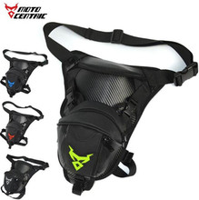 MOTOCENTRIC Motorcycle Drop Leg Bag Waterproof Bags Moto Luggage Outdoor Multifunction Motorbike Knight Waist Ba