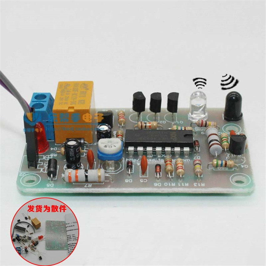 DIY kit Infrared induction switch suite/ir proximity ...