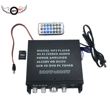 1PC High Quality 220V 12V MIni 2CH  Car Amplifier Stereo USB SD Card Player FM Electronic Digital For Automobile Home I Key Buy digital rf card hotel key card lock with pro usb card system 1pc lock 1pc encoder 5pcs cards 1pc switch software