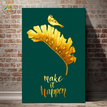 Golden Leaf and Bird Abstract Wall Art Poster Print Canvas Painting Decorative Picture Scroll Pop Prints