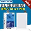 Nohon 100% batería original para lg nexus4 e960 e975 google4 E973 LS970 F180 BL-T5 BLT5 BL T5 2100 mAh Teléfono Móvil Batteria