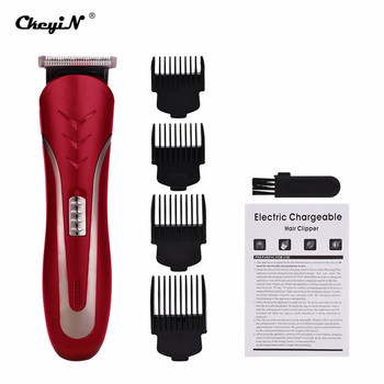 3/6/9/12mm Carbon Steel Head Rechargeable Trimmer