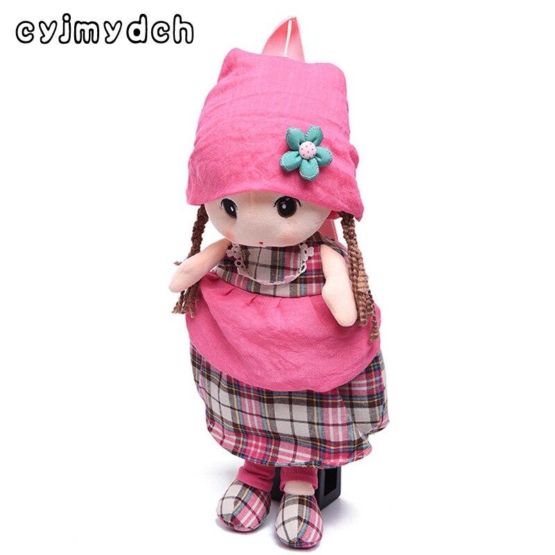 Härliga tjejer leksaker hobbyer Plush Ryggsäckar Barn Ryggsäck Skolväskor Baby Toy Dolls Väskor Barnsäng Barn Plush Väska