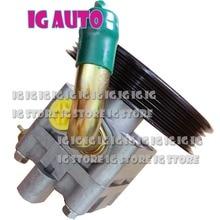 Brand New Power Steering Pump For Misubishi Galant VI Station Wagon 2.4GDI 1999-2004