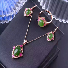 925 silver inlaid with natural and Tian Biyu set of three pieces jewelry wholesale free shipping