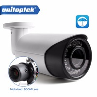 4x Zoom Auto Iris Varifocal Lens IR 40m 2MP Bullet Security Network Bullet IP Camera With