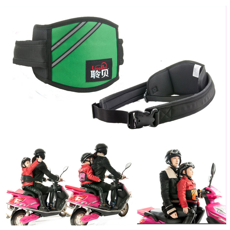 Motorcycle Child Safety Belt Electric Car Safety Harness Child Anti-fall Straps Baby Protection Harness