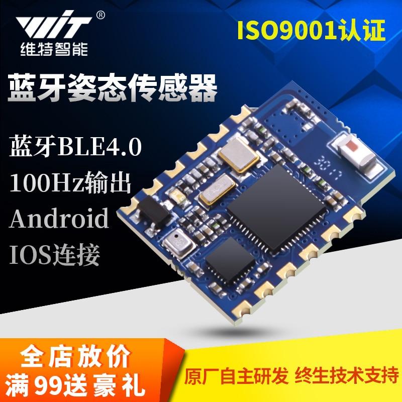 10 Axis Accelerometer Gyroscope Angle Sensor MPU9250 Geomagnetic Ble4.0 Bluetooth Module mpu6050 serial 6 axis accelerometer gyroscope module