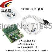 Бесплатная доставка STC писатель/STC Download/STC программиста/STC-ISP40PIN/STC подлинной завода/компакт-диск