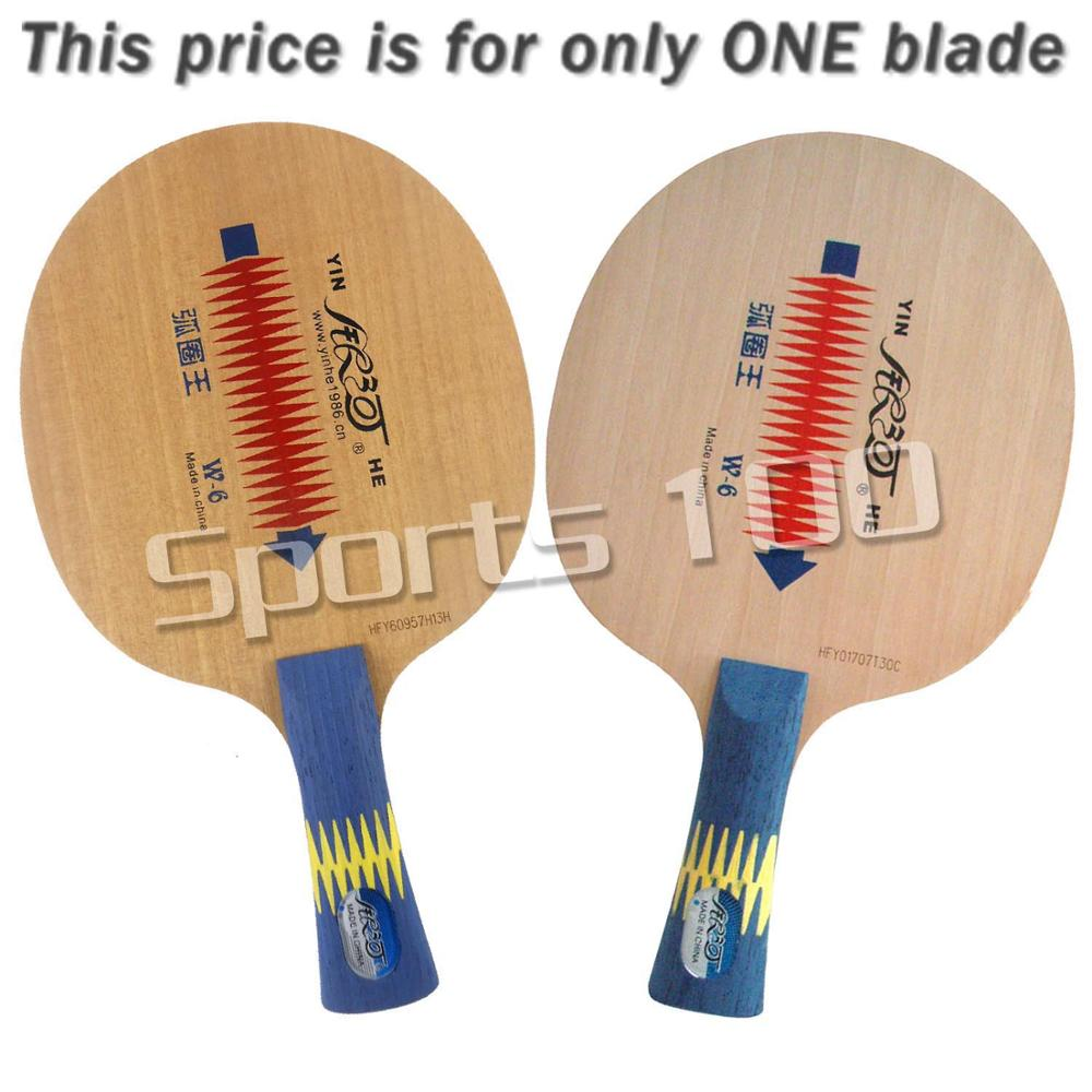Yinhe Milky Way Galaxy W-6 Loop King W6 W 6 table tennis PingPong blade 2015 The new listing Factory Direct Selling цена