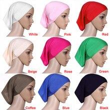 イスラム教徒アラビアヒジャーブチューブunderscarfベールローブアバヤイスラムインナーキャップ帽子シルケット綿弾性調節可能な