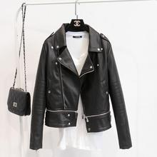 Из искусственной мягкой кожи с длинными рукавами пальто на молнии Дизайн мотоцикл ПУ куртка 2016 Новая Мода осень-зима Для женщин