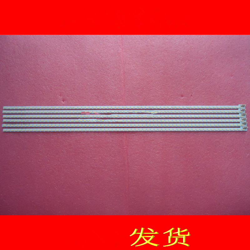 570mm LED Backlight Lamp Strip 64leds For 46EL300C 46HL150C 46-LEFT LJ64-03495A LTA460HN05 46 Inch TV LCD Monitor High Light