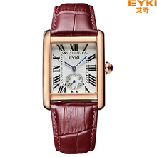 Eyki Brand Couple Tables Lovers Watch Formal Leather Strap Square Dial Waterproof Quartz Watch Women Clock Wrist Watches For Men