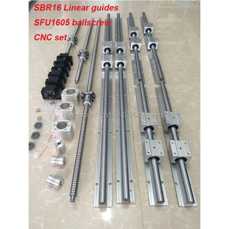 6 set SBR16 linear guide Rail + ballscrews RM1605 SFU1605 ball screw + BK/BF12 + nut housing + couplers for CNC parts