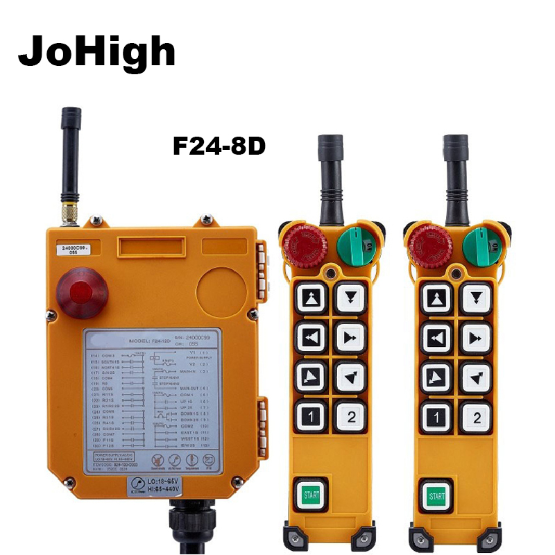 JoHigh Wireless Double Speed Hoist Remote Control 8 Buttons 2 transmitters + 1 receiver