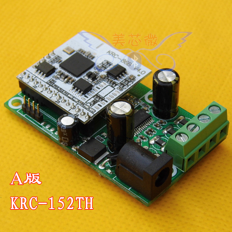 4 Bluetooth stereo 2*15W digital power amplifier board module group smart home speaker A KRC-152TH version adjustable bass treble two divider hifi module game pwm modulation digital amplifier for speaker audio crossover repair parts