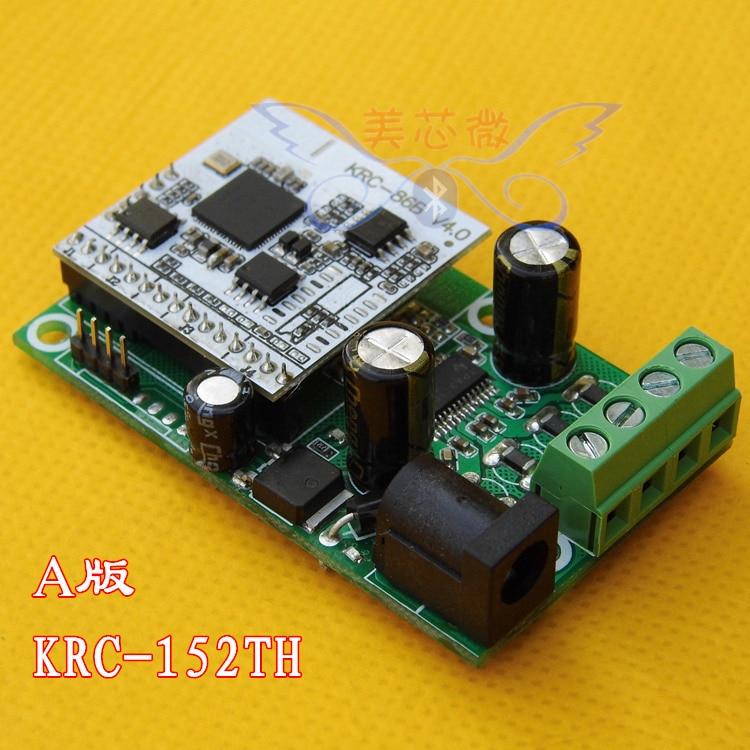 цена на 4 Bluetooth stereo 2*15W digital power amplifier board module group smart home speaker A KRC-152TH version