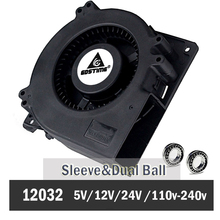 1 Piece / Lot 120mm 12cm 120X120X32mm Computer Radial Blower DC Cooling Fan 24V
