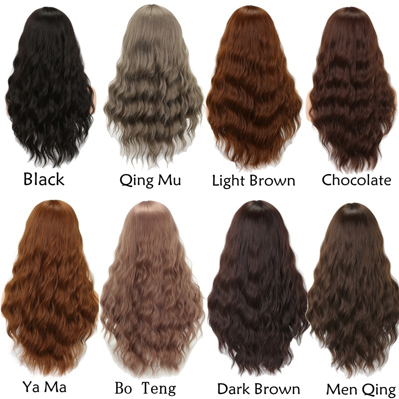 MERISI HAIR 20Inch Brown Black 9Colors Available Long Wavy Hairstyle Synthetic Wigs For Women Daily Hair High Temperature Fiber
