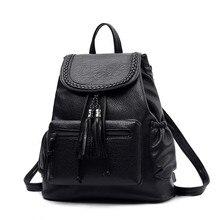 Кисточкой Для женщин Рюкзаки модные женские туфли из PU искусственной кожи Рюкзаки Высокое качество модные Обувь для девочек школьная сумка-рюкзак HY-183