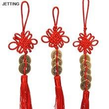 JETTING 1 шт. медные старые монеты красный китайский узел Фен Шуй богатство удача очаровательные украшения для дома автомобиля