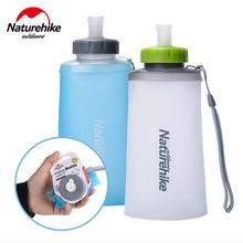 Naturehike 0.5L 0.75L Water Bottles Ultralight Foldable Silicone Cup Outdoor Camping