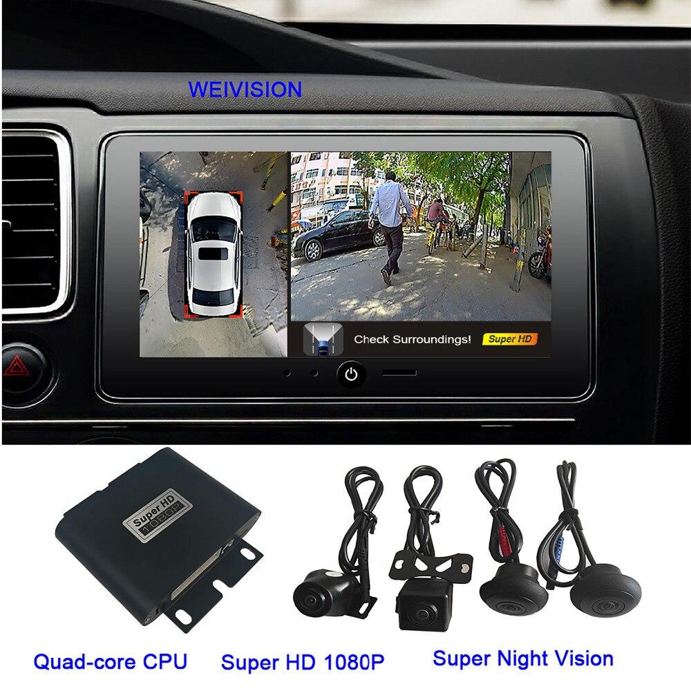 1080 P Super HD 360 Bridview монитор автомобиля Системы панорамный вид, все Круглый вида Камера Системы с DVR Запись USB для всех автомобилей