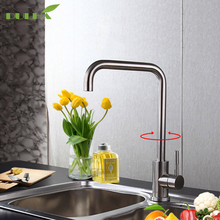 Kitchen Faucet Mixer Tap 360 Degree Swivel Rotate Faucets Stainless Steel Vessels Sink Hot Cold Water Taps Free Shipping kitchen sink faucet with plumbing hose all around rotate swivel 2 function water outlet mixer tap faucet 5051