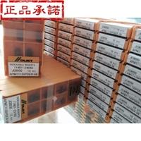 Versorgung japan dijet hartmetalleinsätze einsatz apmt1135pder 08 jc8050 großhandel-in Drehwerkzeug aus Werkzeug bei