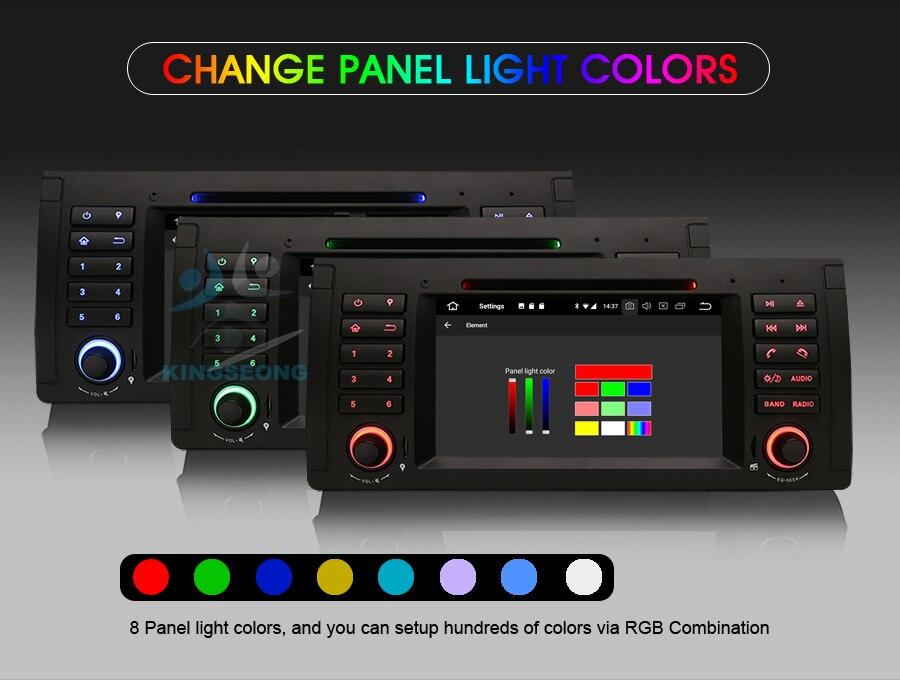 ES5861B-E7-Color-Illumination