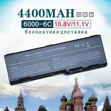 Golooloo Batería de 4400mAh para ordenador portátil dell, batería para dell 310 6321 312 0340 312 0348 D5318 F5635 G5260 para inspiron 6000 9200 9300 9400 E1705