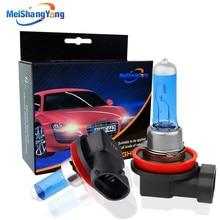 2PCS H11 55W Halogen Bulb White Quartz Glass Auto Fog Lights Lighting Car Driving Lamp Automobiles Light Source 12V 5000K цена