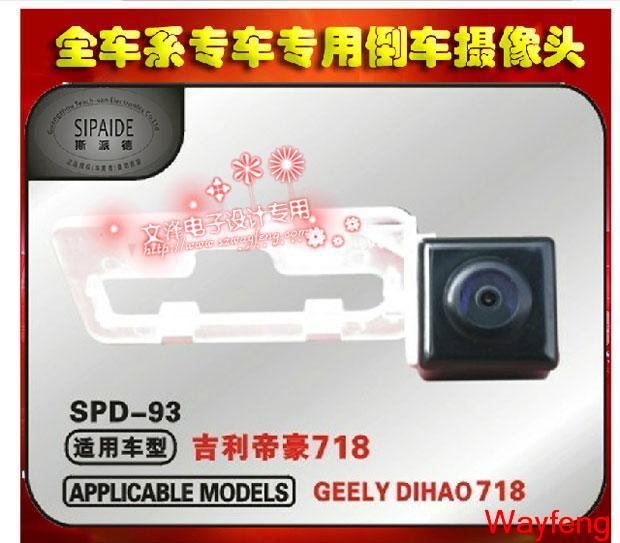 New CCD waterproof backup reverse parking car rear view camera for Geely Emgrand EC7 2012 ccd car reverse camera for ssangyong rexton kyron backup rear review reversing parking kit waterproof nightvision free shipping