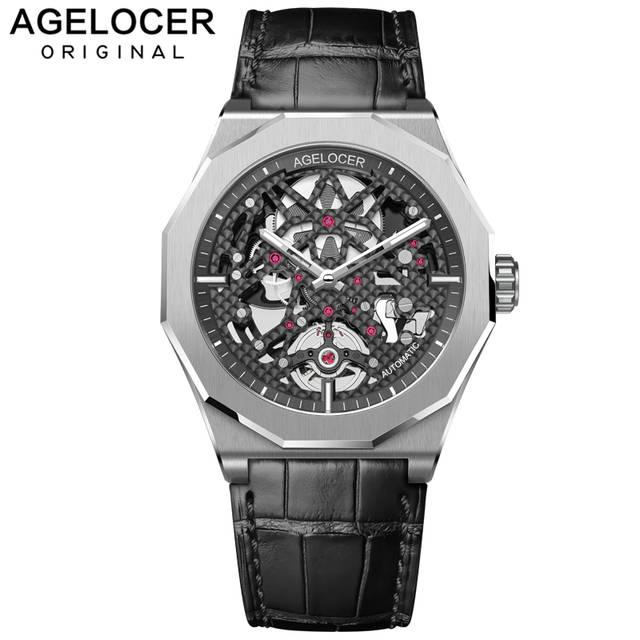 90457a4e40e placeholder Swiss Mechanical Skeleton Man Watch AGELOCER Men Sport Watches  Luminous Power Reserve 80H 50M Diver Wristwatch