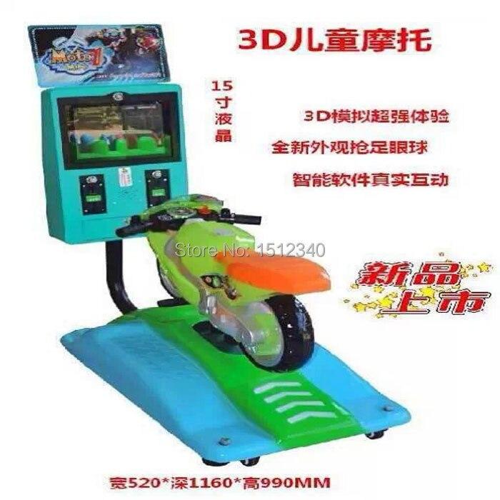 Винтаж автомобиль дети игры, аркадные игровые автоматы для продажи