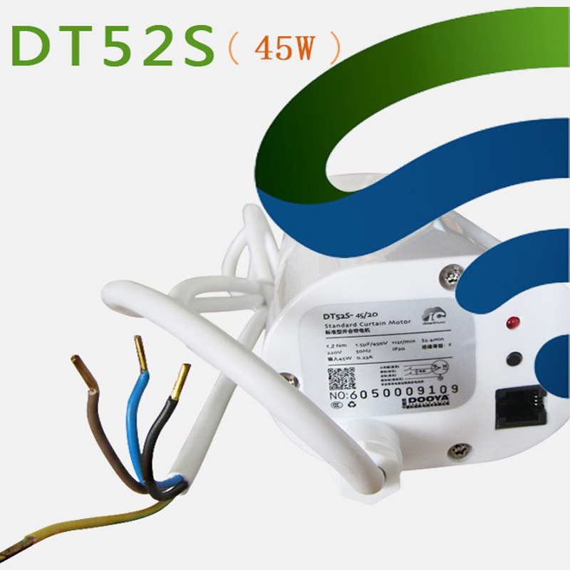 Electric Curtain Motor DT52S 220v Open and Closing Window Curtain Track Motor, Automation Curtain Motor For Smart Home dooya dt52e electric curtain motor 220v 45w open closing window curtain track motor home automatic curtain motor for project