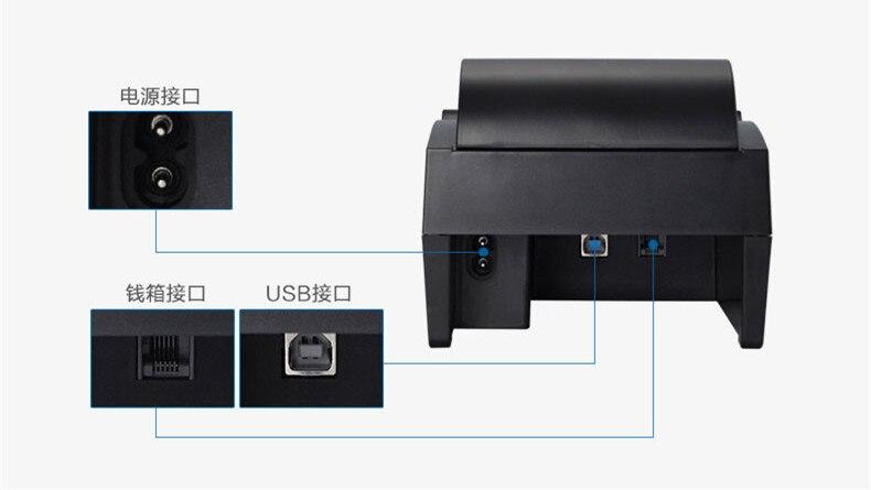 Prezent 1 szt. Skaner przewodowy 1D + czarny wysokiej jakości 58mm drukarka termiczna drukarka pokwitowań prędkość drukowania 90 mm/s interfejs USB