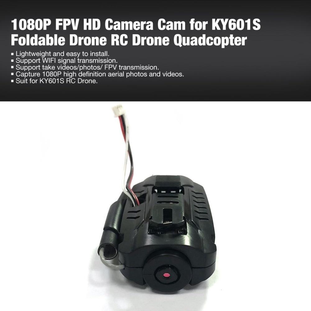 30W 1080P Selfie FPV HD Camera Cam For KY601S Foldable Drone Remote Control RC Quadcopter UAV Aerial Photography