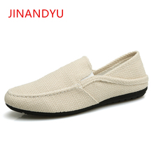 Summer Men Hemp Shoes Espadrilles Designer Breathable Casual Boat Shoes Men Loafers Ultralight Lazy Shoe Beige Flats Slip On Man men flats shoes casual summer autumn espadrilles slip on canvas shoes men boat shoes breathable white black walking shoes 6h85