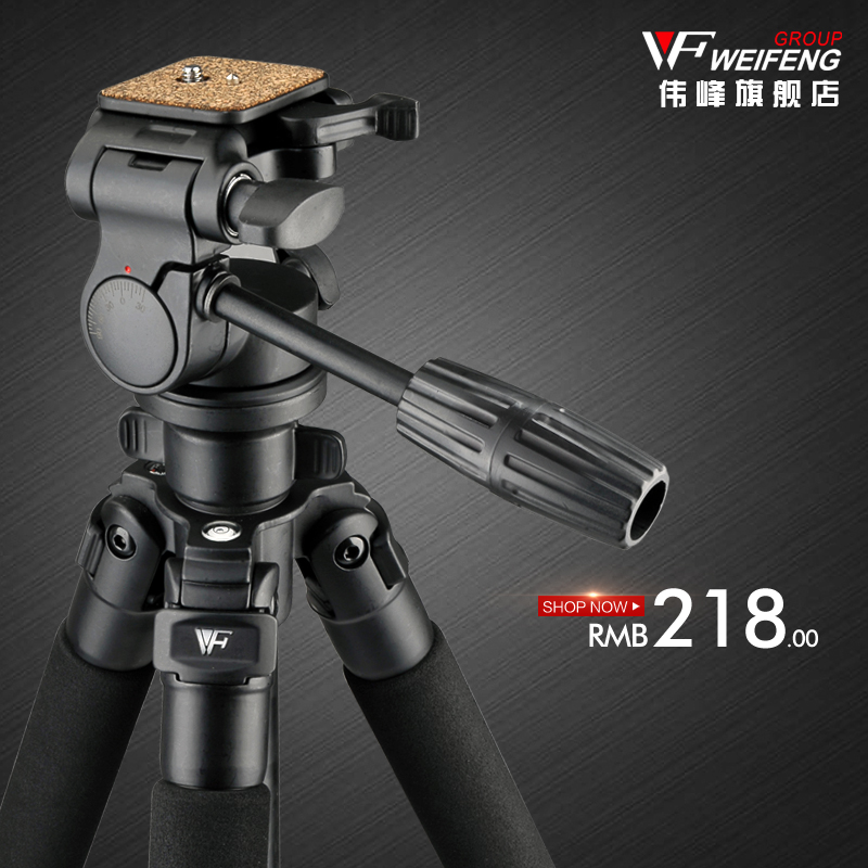 spotting scope  tripod  magnesium & aluminum alloy tripod for  21031 spotting scope 1/4.&U3/8 Tripod mounting screw frico twt 21031