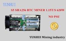 YUNHUI  BTC miner Used Antminer S5 1150G 28NM BM1384 Bitcoin mining machine ASIC miner ( no power supply )