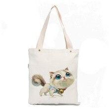 Canvas bag 2016 Summer canvas bag shoulder bag shopping bag